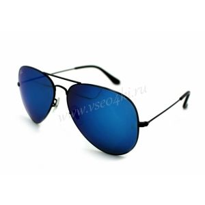 Ray-Ban Aviator Large Metal 3025 002/14