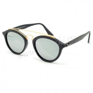 Ray Ban New Gatsby RB4257-F 601S/6G